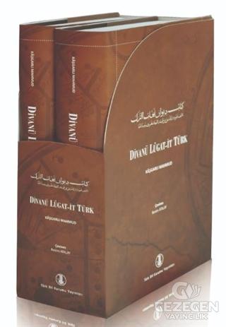 Divanü Lugat-it Türk (2 Cilt Kutulu)