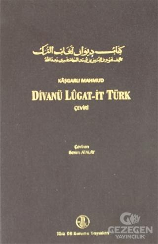 Divanü Lugat-it Türk Cilt 1 - Çeviri