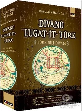 Divanü Lugat-it Türk