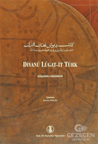 Divanü Lugati't-Türk Tercümesi (4 Cilt Takım)