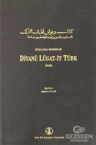 Divanü Lugati't-Türk Tercümesi 4.Cilt