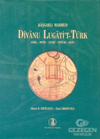 Divanu Lugati't-Türk