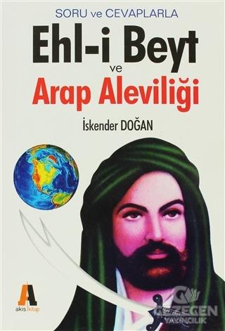Ehl-i Beyt ve Arap Aleviliği