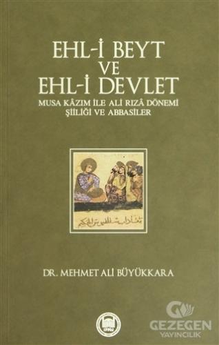 Ehl-i Beyt ve Ehl-i Devlet
