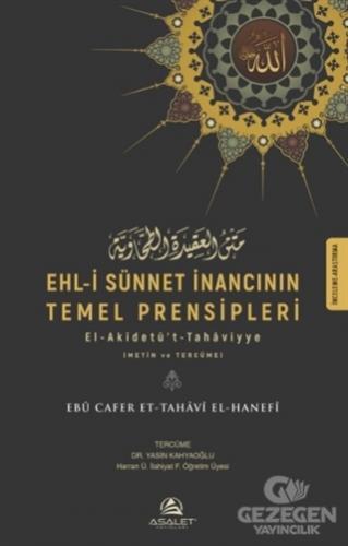 Ehl-i Sünnet İnancının Temel Prensipleri