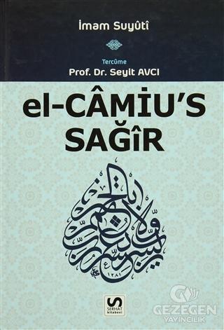 El-Camiu's Sağir 3. Cilt