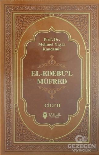 El - Edebü'l Müfred Deri Cilt (2 Cilt Takım)