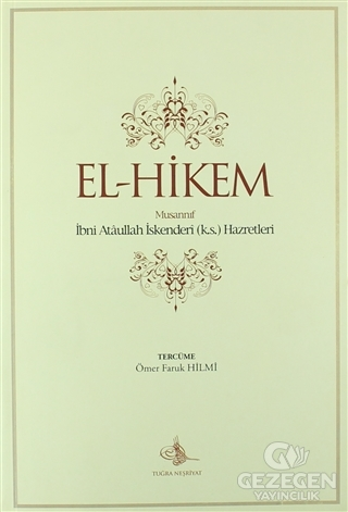 El-Hikem