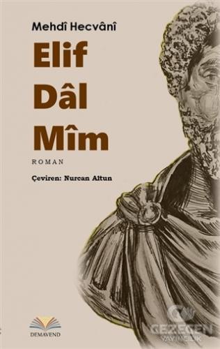 Elif Dal Mim Mehdi Hecvani Demavend Yayınları