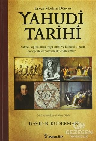 Erken Modern Dönem Yahudi Tarihi