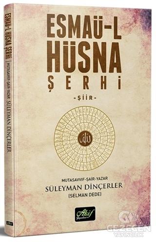Esmaü-l Hüsna Şehri