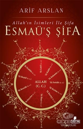 Esmaü'ş Şifa - Allah'ın İsimleri İle Şifa