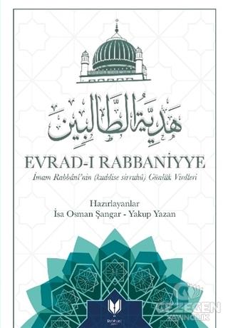 Evrad-ı Rabbaniyye