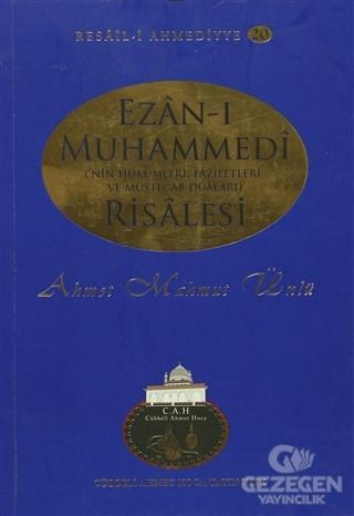 Ezan-I Muhammedi RisALESi