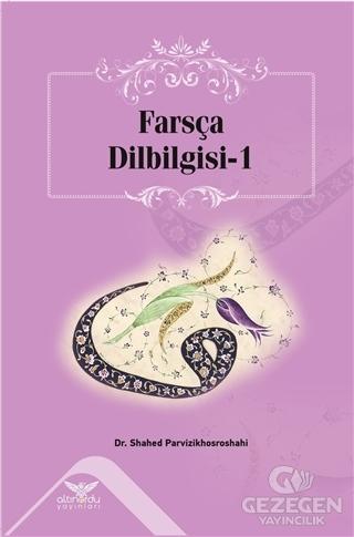 Farsça Dilbilgisi - 1