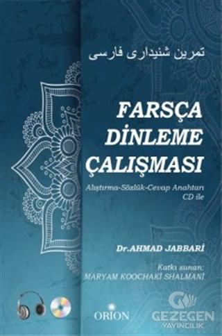 Farsça Dinleme Çalışması