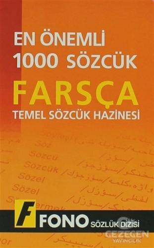 Farsçada En Önemli 1000 Sözcük