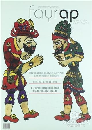 Fayrap Popülist Edebiyat Dergisi Sayı: 54 Ağustos 2012