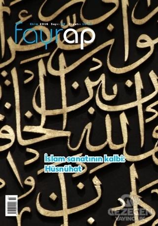 Fayrap Popülist Edebiyat Dergisi Sayı: 89 Ekim 2016