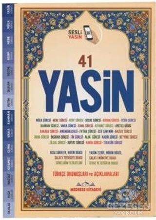 Fihristli 41 Yasin Türkçe Okunuşlu ve Meali Sesli Turuncu Kapak (Rahle Boy)