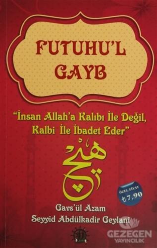 Futuhu'l Gayb
