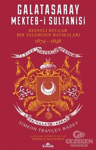 Galatasaray Mekteb-i Sultanisi