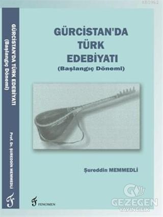 Gürcistan'da Türk Edebiyatı (Başlangıç Dönemi)