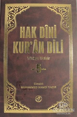 Hak Dini Kur'an Dili Cilt: 5