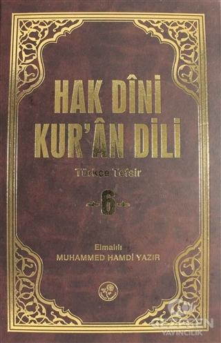 Hak Dini Kur'an Dili Cilt: 6