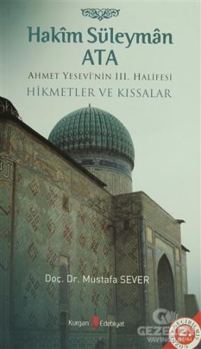 Hakim Süleyman Ata