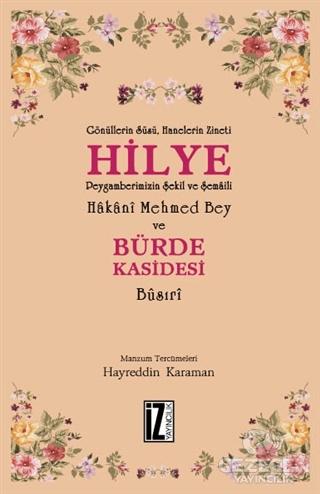 Hilye - Bürde Kasidesi