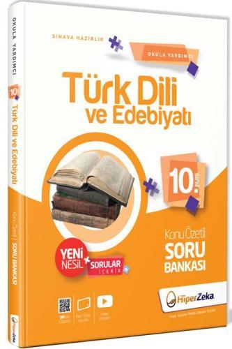 Hiper Zeka 10. Sınıf Türk Dili ve Edebiyatı Konu Özetli Soru Bankası Hiper Zeka Yayınları