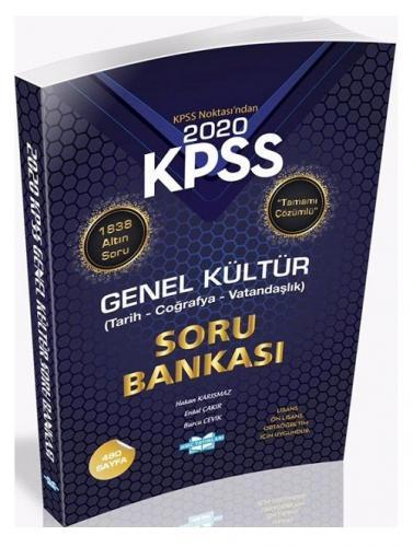HMC Yayınları 2020 KPSS Noktası Genel Kültür Soru Bankası Çözümlü HMC Yayınları