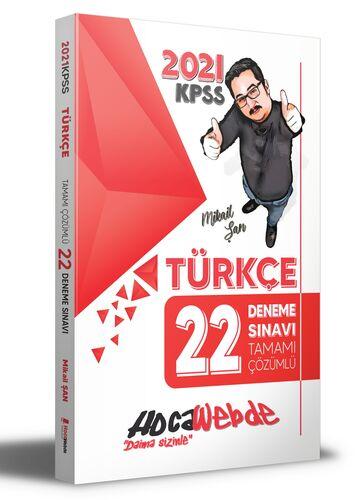 Hocawebde 2021 KPSS Türkçe Tamamı Çözümlü 22 Deneme