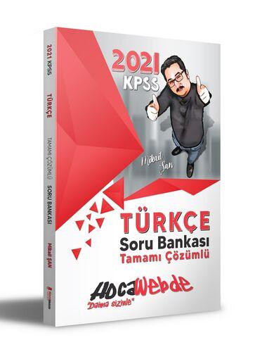 HocaWebde Yayınları 2021 KPSS Türkçe Soru Bankası