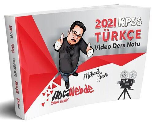 HocaWebde Yayınları 2021 KPSS Türkçe Video Ders Notu