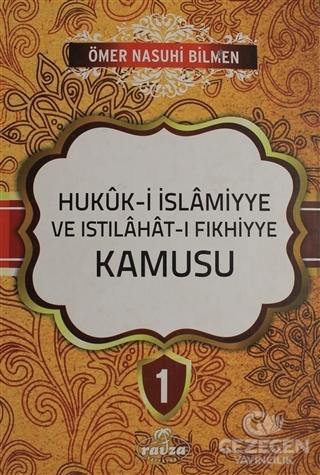 Hukuk-i İslamiyye ve Istılahat-ı Fıkhiyye Kamusu Cilt 1