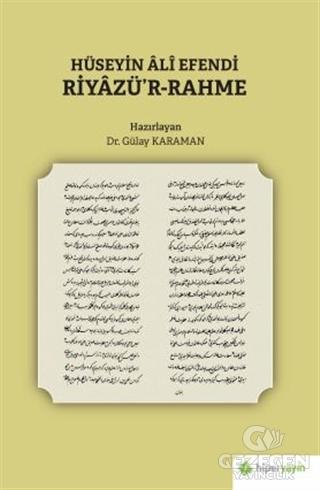 Hüseyin Ali Efendi Riyazü'r-Rahme