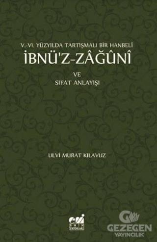 İbnü'Z-Zağuni Ve Sıfat Anlayışı