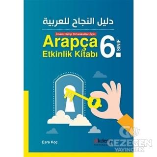 İmam Hatip Ortaokulları İçin Arapça Etkinlik Kitabı 6. Sınıf