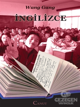 İngilizce
