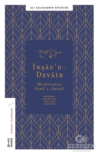 İnşau'd-Devair