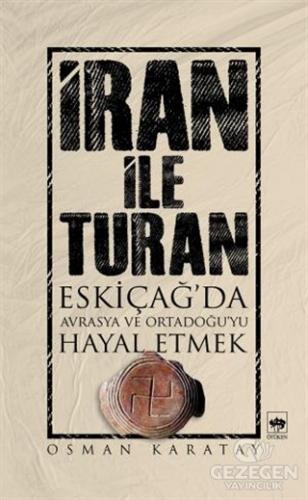 İran İle Turan