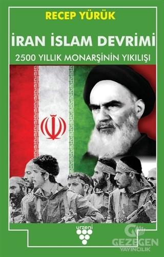 İran İslam Devrimi