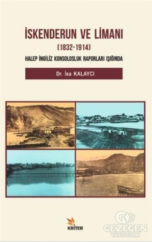 İskenderun ve Limanı (1832-1914)