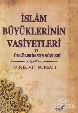 İslam Büyüklerinin Vasiyetleri ve Ünlülerin Son Sözleri
