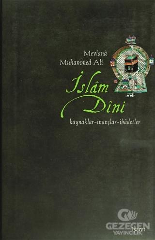 İslam Dini