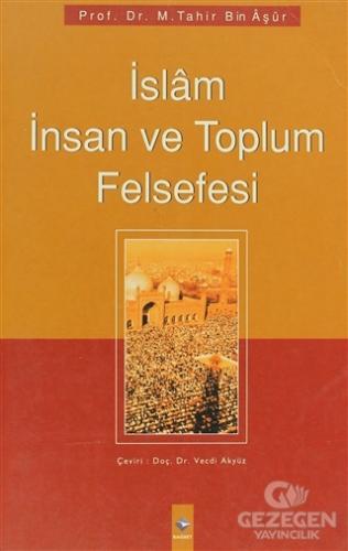 İslam İnsan ve Toplum Felsefesi