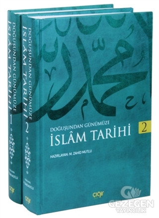 İslam Tarihi 2 Cilt