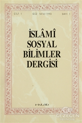 İslami Sosyal Bilimler Dergisi Cilt: 1 Sayı:1